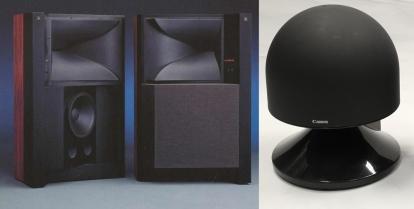 JBL DD55000 et Canon S50 deux exemple extrême du contrôle de la directivité.